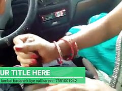 Indian aunty blowjob to automobile