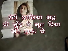piss tribute on randi aliya bhatt